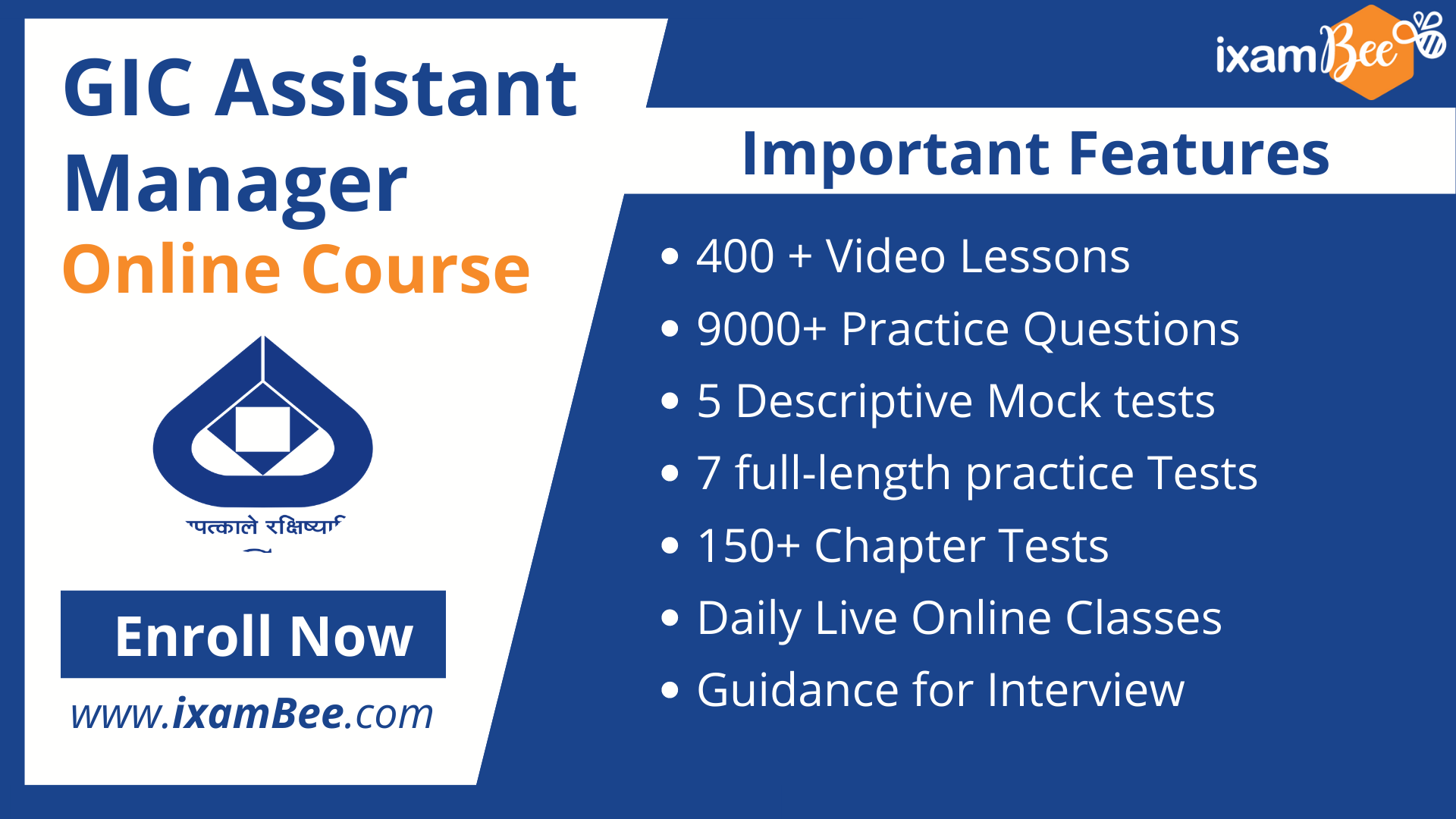 GIC Assistant Manager (General) online course