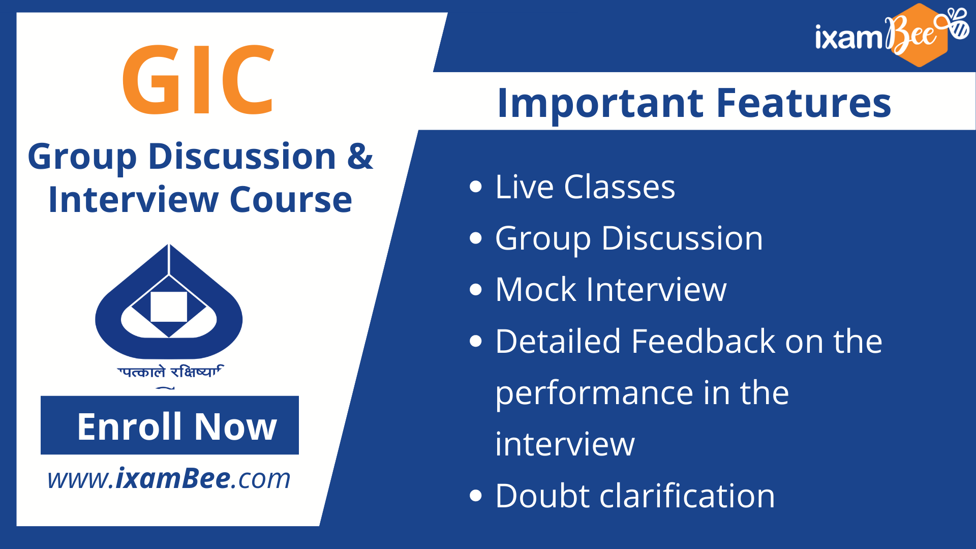 GIC Assistant Manager Interview Guidance
