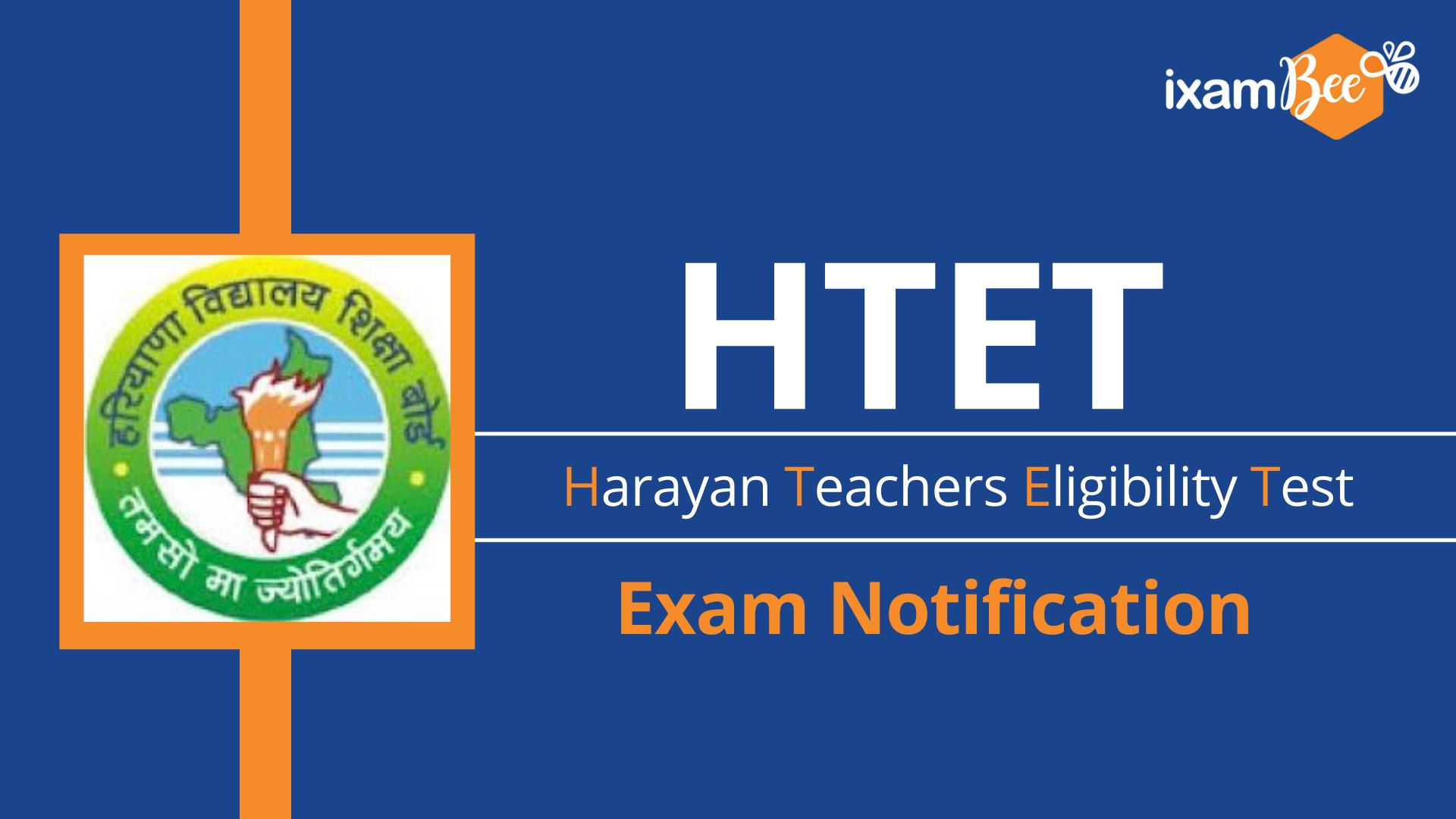 HTET Exam Notification