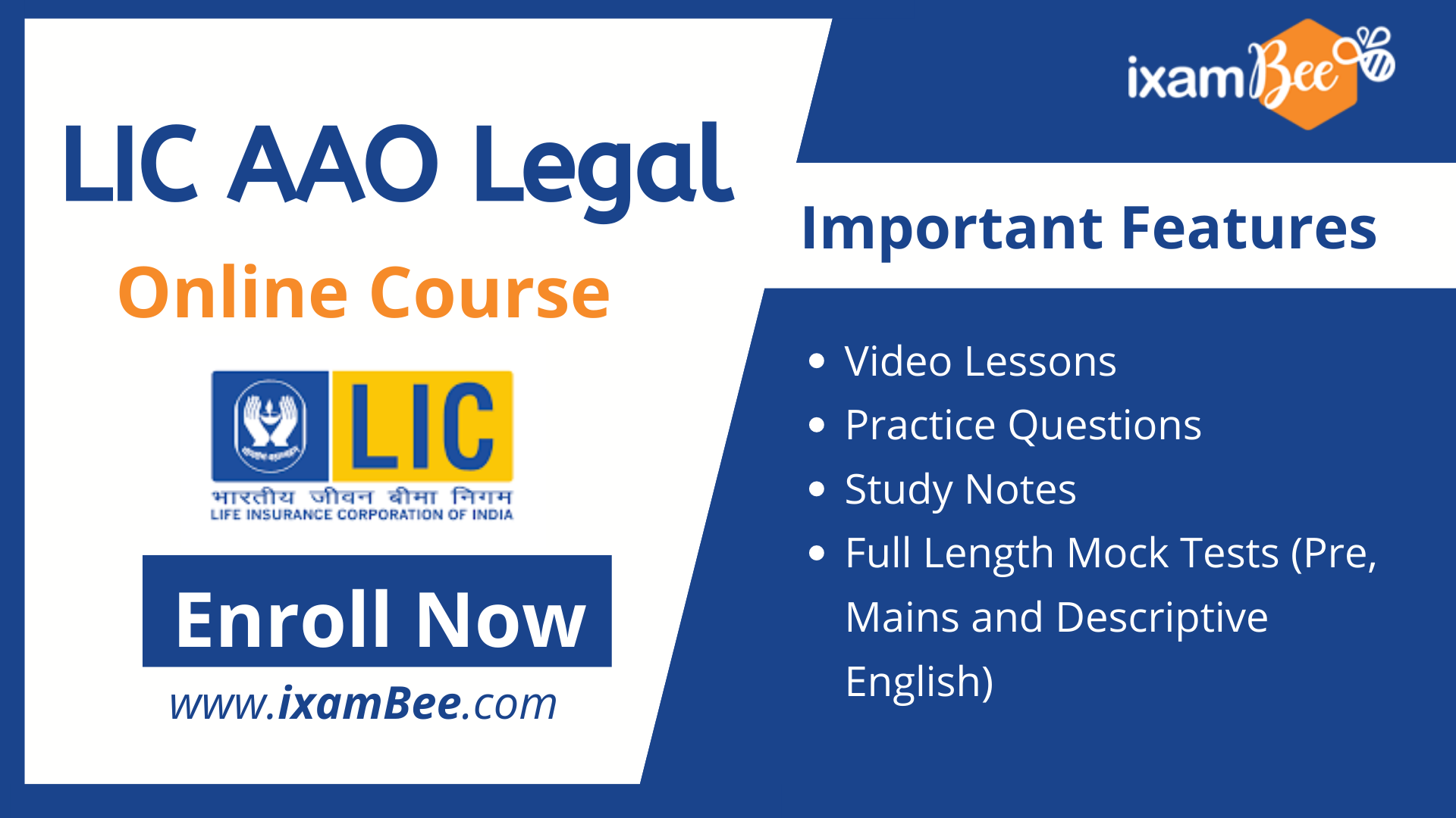 LIC AAO Legal Online Course