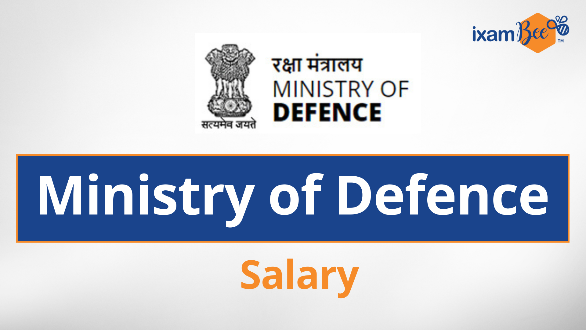Ministry of Defence Salary 2021