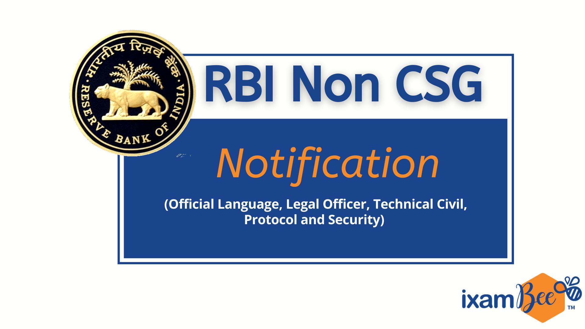 RBI Non CSG Notification 2021