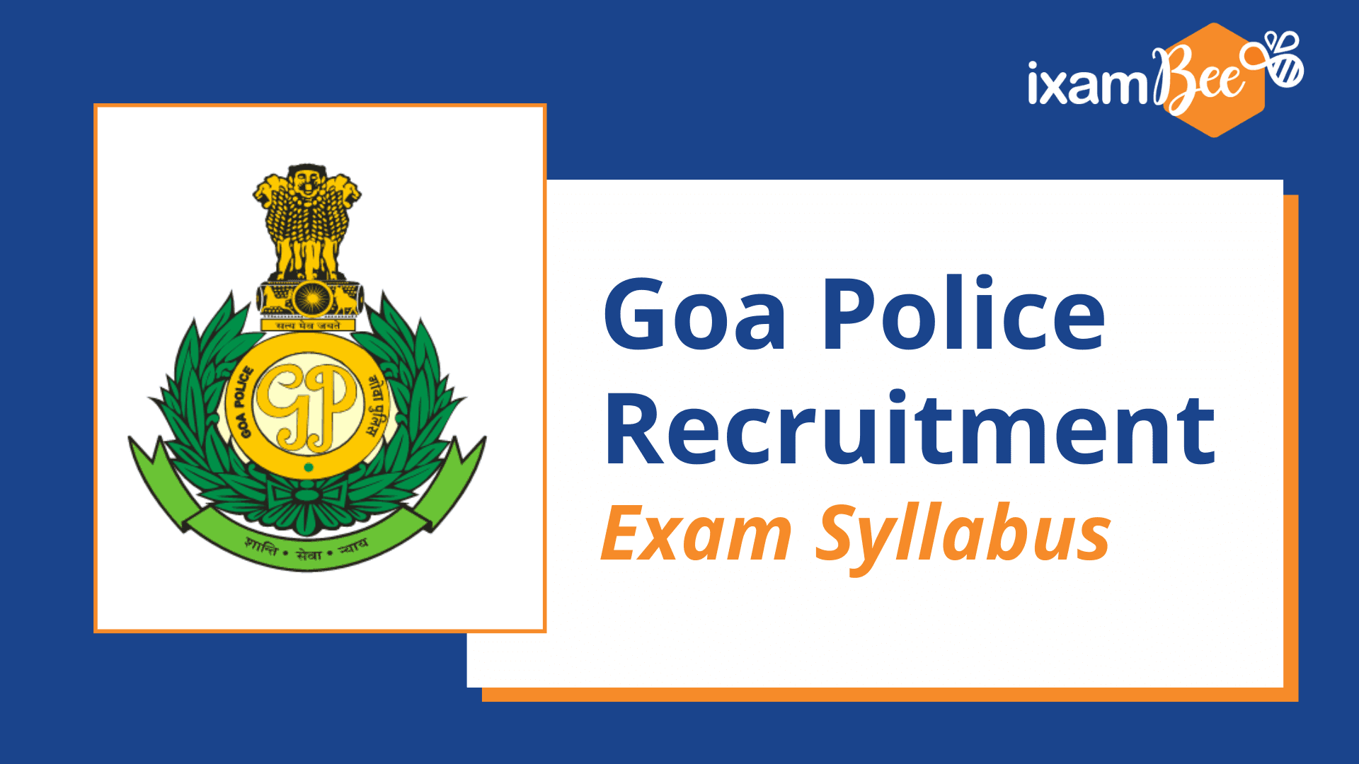 Goa Police Recruitment Syllabus