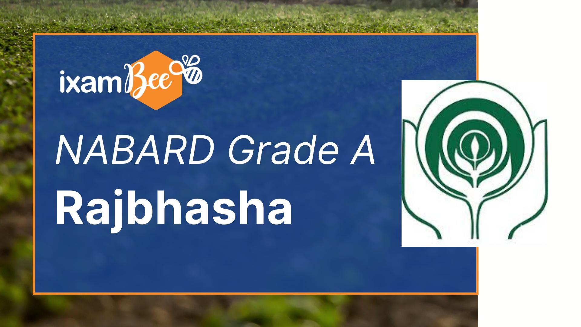 NABARD Grade A Rajbhasha