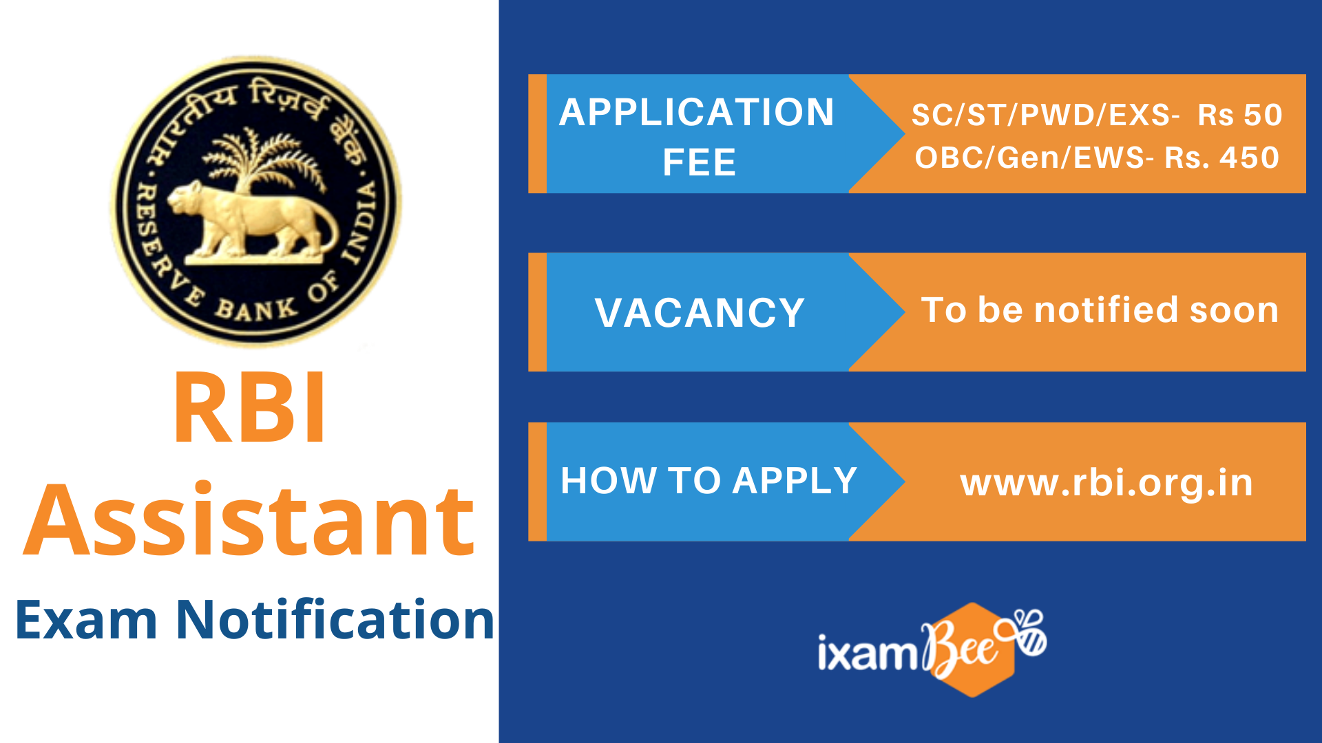 RBI Assistant Exam Notification